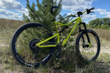 full suspension mountain bike weight